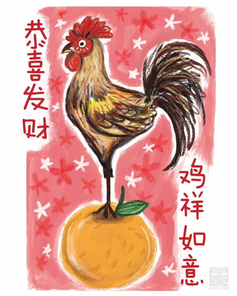 We would love to take this opportunity to wish our readers a Happy & Prosperous Chinese New Year! Art by Jean Lynn Chang :)