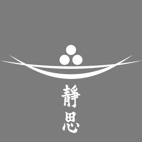 Jing-si Books and Café